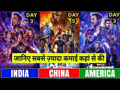 Avengers Endgame Box Office Collection, Avengers Endgame Worldwide Box Office Collection, Avengers 4