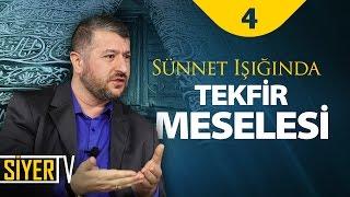 Sünnet Işığında Tekfir Meselesi | Muhammed Emin Yıldırım (4. Ders)
