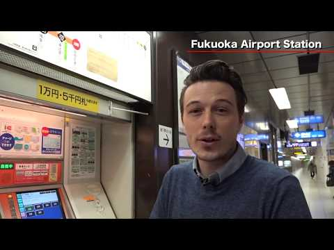 From Fukuoka Airport Station to Hakata Station (Subway)