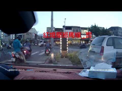 (交通譯言堂)一般常見的交通違規 紅燈違規最為嚴重 小心檢舉逹人在您身邊