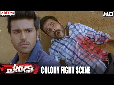 Yevadu Movie || Colony Fight Scene || Ram Charan, Shruthi Hasan thumbnail