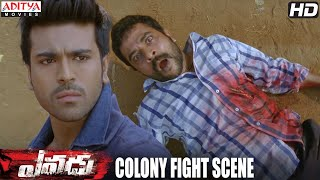 Yevadu Movie || Colony Fight Scene || Ram Charan, Shruthi Hasan