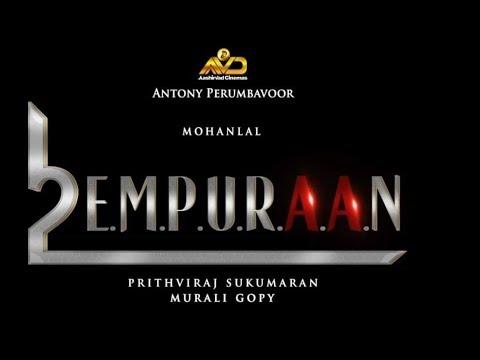 L2 | EMPURAAN | Title Video | Mohanlal | Prithviraj Sukumaran | Murali Gopy | Antony Perumbavoor