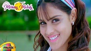 Morning Melody   Katha Telugu Movie   Thaka Thaka Video Song   Genelia   Adith Arun   Mango Music