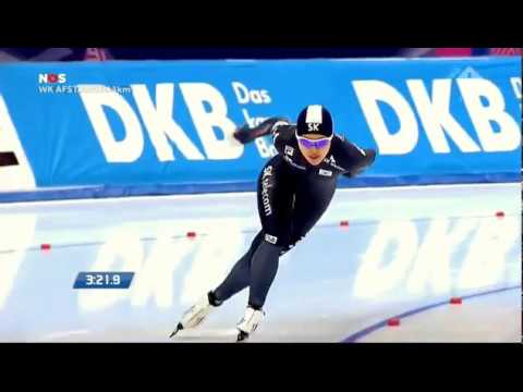 World ice skating in Gangneung, South Korea 3000 mtr women 09-02-2017