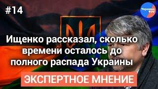 #Ростислав_Ищенко отвечает на вопросы зрителей #14