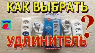 видео Сетевые фильтры для посудомоечных машин