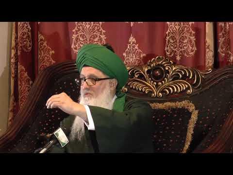 Surah YaSeen 36:11 iTaba al Thikra wa Khashiya al Rahmana bi Ghayb Followeth Zikr, feareth in Secret