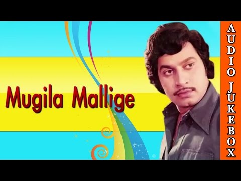 Mugila Mallige 1985 All  Jukebox  Super Hit Kannada Film