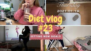 Diet vlog#23 |90.3kg➜90.5kg we…