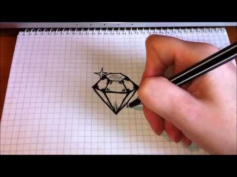 видео: Простые рисунки #89 Как нарисовать Бриллиант