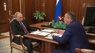 Валерий Лимаренко доложил президенту о социально-экономическом положении в Сахалинской области.