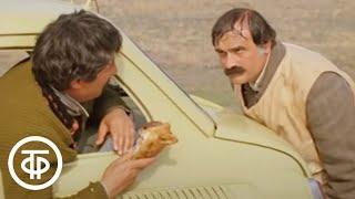 """Субботний вечер. Из цикла комедийных короткометражных фильмов """"Дорога"""" (1975)"""