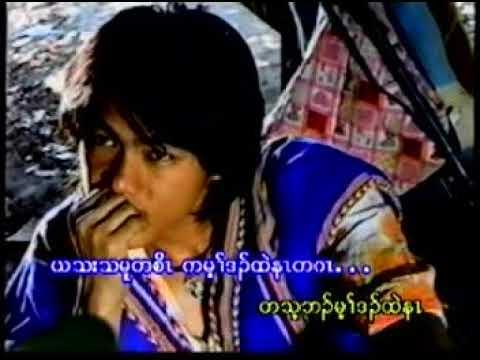 """Karen Song """"Teh Na Ter Ga"""" By: Marvelous & Medisay 05"""
