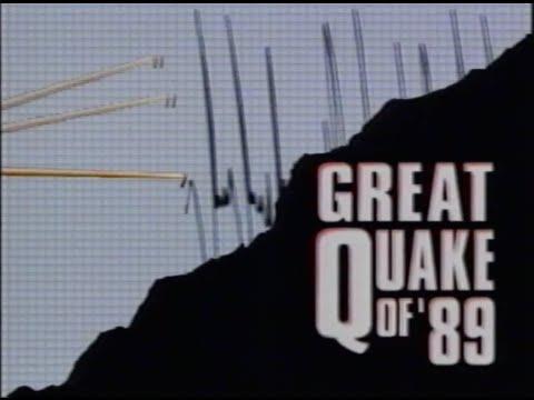 ABC News - 1989 San Francisco Earthquake