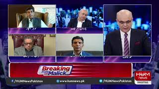 Program Breaking Point with Malick 16 August 2019 | HUM News