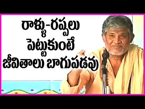 Tanikella Bharani Extraordinary Devotional Speech From Bhagavad Gita Telugu