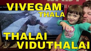 THALAI VIDUTHALAI Song Video VIVEGAM Reaction!!!