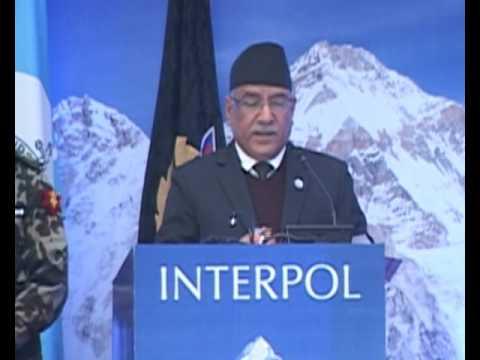 Interpol-इन्टरपोलको २३औँ एसिया क्षेत्रीय सम्मेलन सुरु
