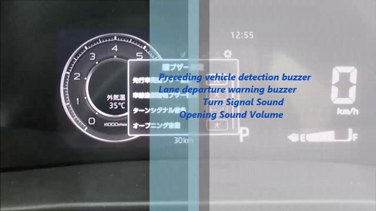Toyota Raize Meter Settings English
