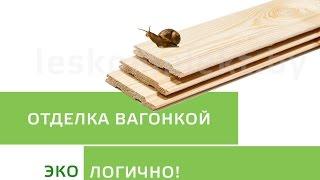 видео Остекление и отделка балконов и лоджий в Барнауле и Алтайском крае