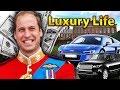 Prince William Luxury Lifestyle   Bio, Family, Net worth, Earning, House, Cars