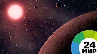 Найден новый спутник Нептуна - МИР 24
