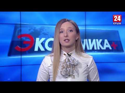 Инфляция в России и западных странах