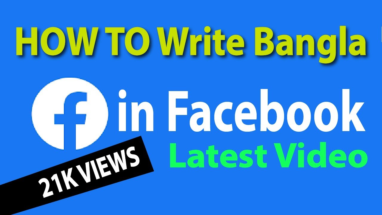 How to write Bangla in Facebook 25