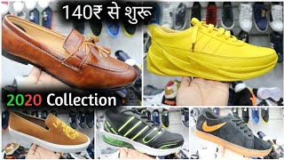 First Copy Shoes at Cheapest p…