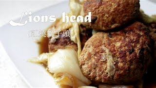 [HD]Easy Chinese Food: Lion