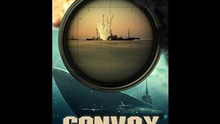Конвой: Битва за Атлантику. Часть 1