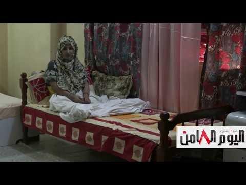قصة ايمان التي فقدت ساقيها  من قبل مليشيات الحوثي