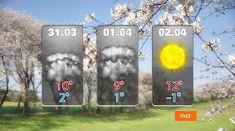 Времето – прогноза за 31 март