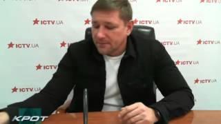 Веб-конференция с ведущим шоу «Крот» Константином Стогнием