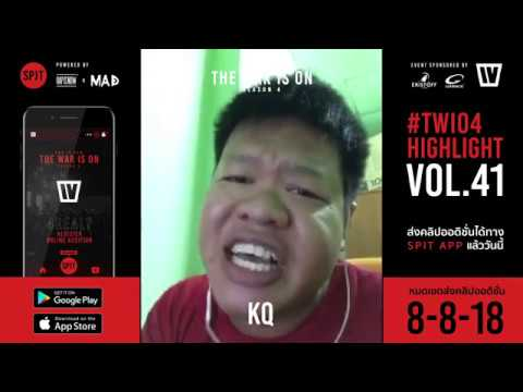 TWIO4 : HIGHLIGHT VOL.41 (ONLINE AUDITION) | RAP IS NOW