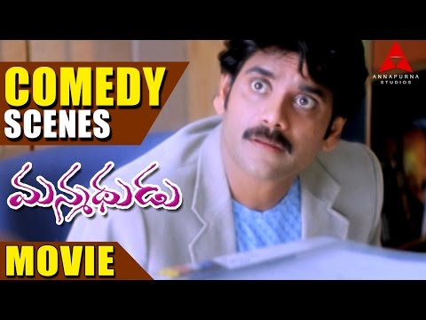 Manmadhudu Movie Best Comedy Part - 3 - Nagarjuna, Tanikella Bharani, Brahmanandam, Sunil