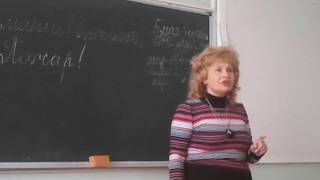 Урок ОБЖ в 5 классе.
