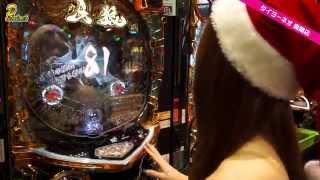 PICHELIN【TAIYO NEO.ch】 第17回 タイヨーネオ高岡店 / 牙狼FINAL‐XX thumbnail
