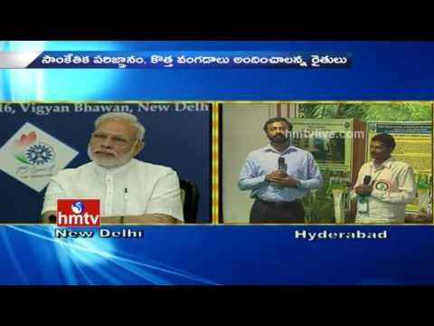 PM Narendra Modi Video Conference with Telugu Farmers   HMTV