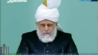 (Bosnian) Holy Prophet's (sa) attribute of forgiveness - Friday Sermon 14th January 2011