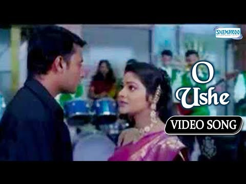 O Ushe - Darshan - Laali Haadu - Best Kannada Songs