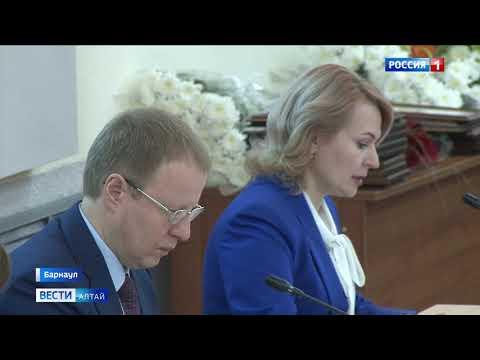 88 тысяч жителей Алтайского края получат поддержку государства