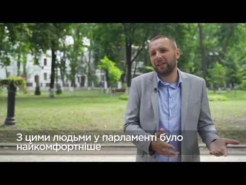 Об'єднання Самопоміч: Самопоміч — це люди, які повинні бути в Парламенті, — Парасюк