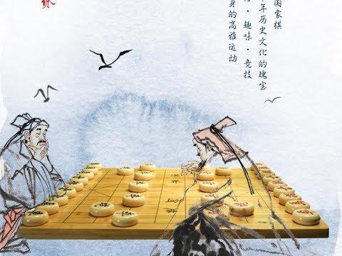 Вопрос: Как играть в китайские шахматы?