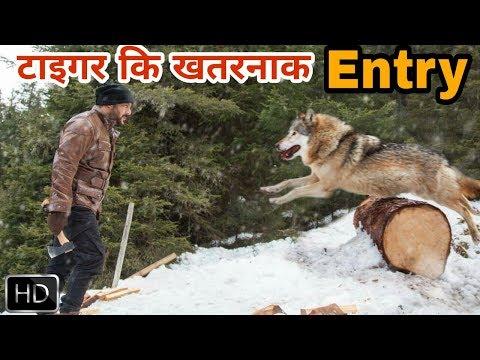 Tiger's Entry In Tiger Zinda Hai | Salman Khan | Katrina Kaif | Ali Abbaz Zafar