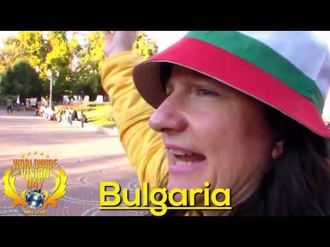 "BULGARIA Struck on ""WORLDWIDE VISION DAY"" *10.7.17* (Angela Cummings)"
