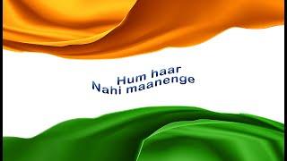 Hum Haar Nahi Maanenge   Stay Home Stay Safe    Lovely Studio Films Presents   