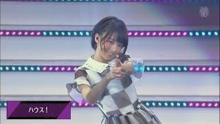 House (cc) - Nogizaka46 1st Year Birthday Live
