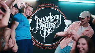видео Современные танцы в танцевальной академии ACTION